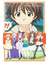 BUY NEW sister princess - 15526 Premium Anime Print Poster