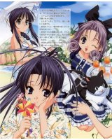 BUY NEW sister princess - 16043 Premium Anime Print Poster