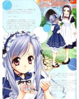 BUY NEW sister princess - 16078 Premium Anime Print Poster