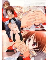 BUY NEW sister princess - 16079 Premium Anime Print Poster