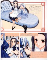 BUY NEW sister princess - 16081 Premium Anime Print Poster