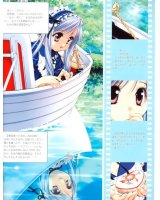 BUY NEW sister princess - 16083 Premium Anime Print Poster
