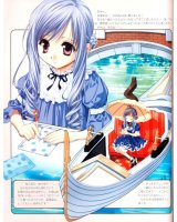 BUY NEW sister princess - 16084 Premium Anime Print Poster