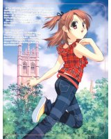 BUY NEW sister princess - 16085 Premium Anime Print Poster