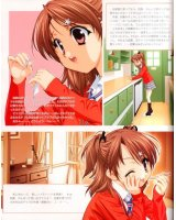 BUY NEW sister princess - 16088 Premium Anime Print Poster