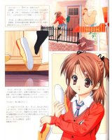 BUY NEW sister princess - 16090 Premium Anime Print Poster