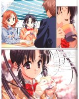 BUY NEW sister princess - 16091 Premium Anime Print Poster