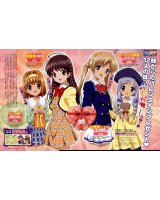 BUY NEW sister princess - 1683 Premium Anime Print Poster