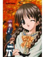 BUY NEW sister princess - 169160 Premium Anime Print Poster