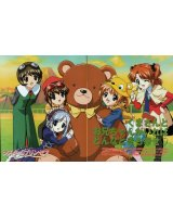 BUY NEW sister princess - 169161 Premium Anime Print Poster