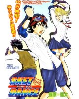 BUY NEW sket dance - 190710 Premium Anime Print Poster