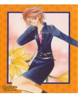 BUY NEW skip beat - 129137 Premium Anime Print Poster