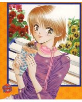 BUY NEW skip beat - 129139 Premium Anime Print Poster
