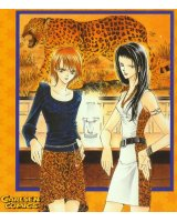 BUY NEW skip beat - 129144 Premium Anime Print Poster