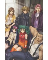 BUY NEW somedays dreamers - 10387 Premium Anime Print Poster