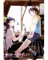 BUY NEW somedays dreamers - 106467 Premium Anime Print Poster