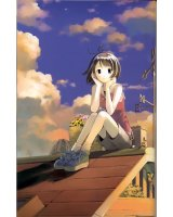BUY NEW somedays dreamers - 187372 Premium Anime Print Poster