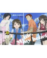 BUY NEW somedays dreamers - 40330 Premium Anime Print Poster
