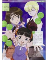 BUY NEW somedays dreamers - 57214 Premium Anime Print Poster