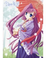 BUY NEW sora iro no organ - 32049 Premium Anime Print Poster