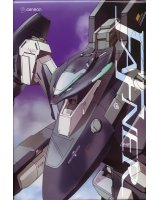 BUY NEW soukyuu no fafner - 118994 Premium Anime Print Poster