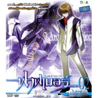 BUY NEW soukyuu no fafner - 128236 Premium Anime Print Poster