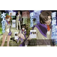 BUY NEW soukyuu no fafner - 131760 Premium Anime Print Poster