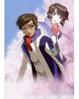 BUY NEW soukyuu no fafner - 131762 Premium Anime Print Poster