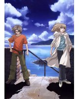 BUY NEW soukyuu no fafner - 152074 Premium Anime Print Poster