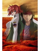 BUY NEW soukyuu no fafner - 152078 Premium Anime Print Poster
