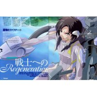 BUY NEW soukyuu no fafner - 24028 Premium Anime Print Poster