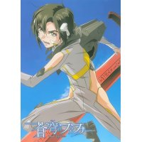 BUY NEW soukyuu no fafner - 32914 Premium Anime Print Poster