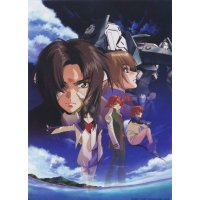 BUY NEW soukyuu no fafner - 74915 Premium Anime Print Poster
