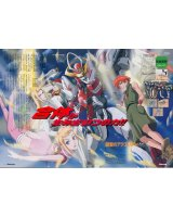 BUY NEW sousei no aquarion - 113177 Premium Anime Print Poster