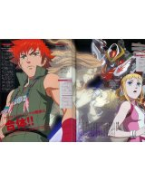 BUY NEW sousei no aquarion - 116249 Premium Anime Print Poster