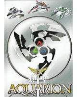 BUY NEW sousei no aquarion - 128712 Premium Anime Print Poster