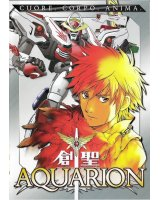 BUY NEW sousei no aquarion - 128713 Premium Anime Print Poster
