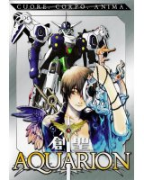 BUY NEW sousei no aquarion - 128714 Premium Anime Print Poster