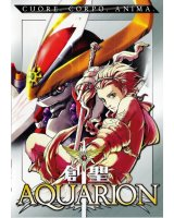 BUY NEW sousei no aquarion - 144269 Premium Anime Print Poster