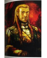 BUY NEW sousei no aquarion - 158851 Premium Anime Print Poster