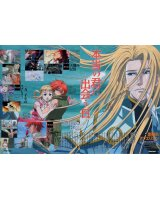 BUY NEW sousei no aquarion - 27958 Premium Anime Print Poster