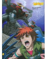 BUY NEW sousei no aquarion - 35500 Premium Anime Print Poster