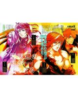 BUY NEW sousei no aquarion - 43749 Premium Anime Print Poster