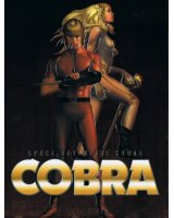 BUY NEW space adventure cobra - 176973 Premium Anime Print Poster