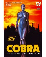 BUY NEW space adventure cobra - 42396 Premium Anime Print Poster