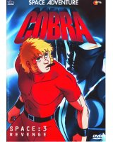 BUY NEW space adventure cobra - 77752 Premium Anime Print Poster