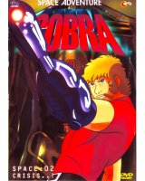 BUY NEW space adventure cobra - 77756 Premium Anime Print Poster