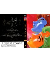 BUY NEW space runaway ideon - 174788 Premium Anime Print Poster