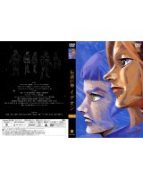 BUY NEW space runaway ideon - 174790 Premium Anime Print Poster