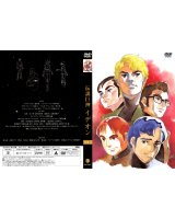 BUY NEW space runaway ideon - 174792 Premium Anime Print Poster